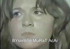 التركية